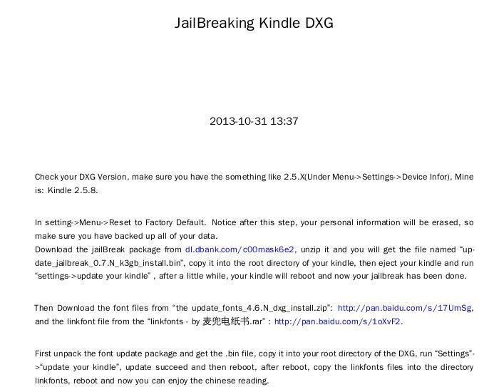 Converting Markdown into PDF under ArchLinux · Dash